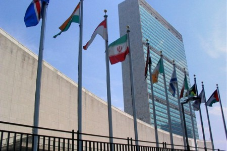 holiday-travel-tips-new-york-ny-United-nations-headquarters-UN-HQ-building-2-628x453