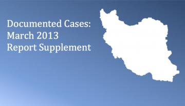March 2013 Report Supplement