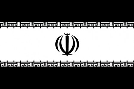 Iran Flag black and white