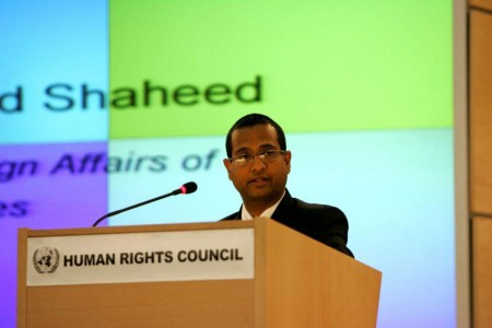 Ahmed Shaheed at the Human Rights Council (c) UN Photo