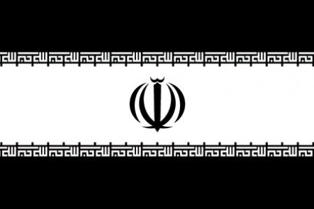IranFlagbw