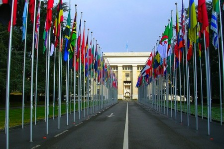 UN Headquaters Geneva public domain
