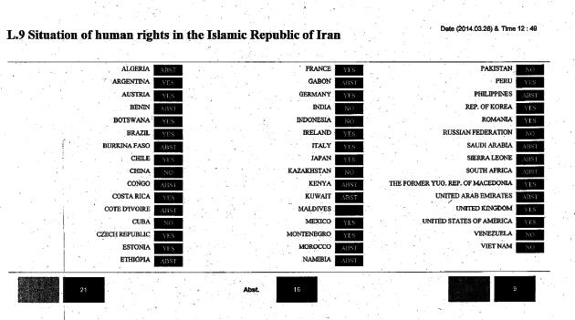 iran vote-b&w