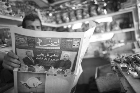 Newspaper Iran